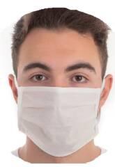 Masque Hygiénique 3 Filtres Pack 6 Unités Kamabu 90011
