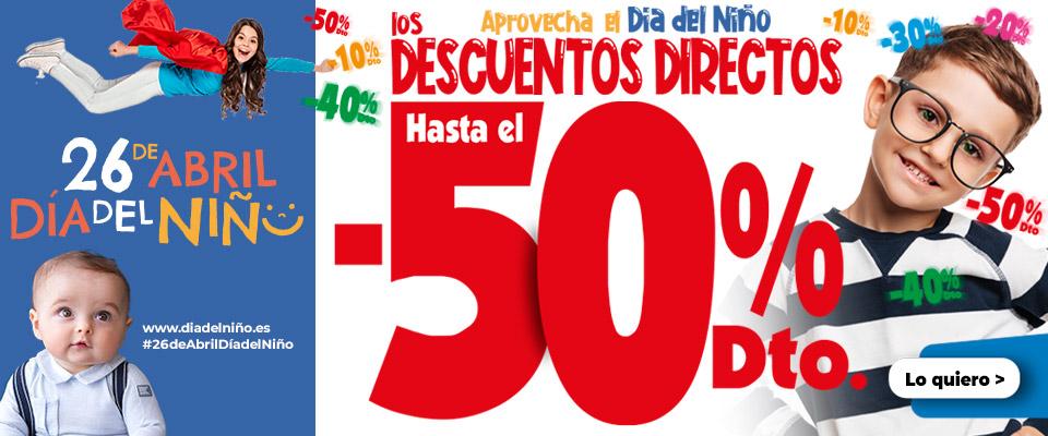 Descuentos directos del 10% al 50% en una selección de artículos